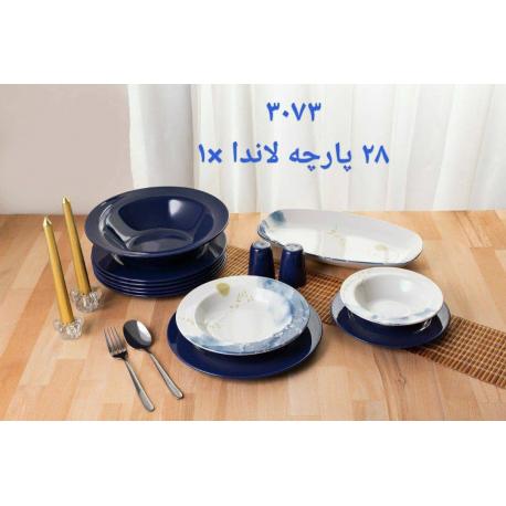 سرویس غذاخوری لاویلوکس مدل لاندا 28 پارچه